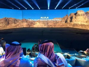 Official Launch of Al-Ula's Vision