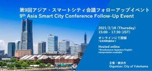 Metrópoli will participate as Keynote Speaker at the 9th Asia Smart City Conference
