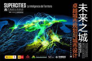 Fundacion Metropoli's Book Launch in Beijing