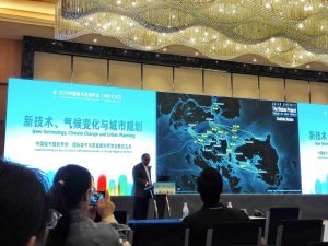 Metropoli at 2019 Annual National Planning Conference in China